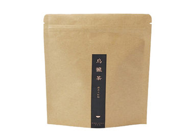 Eco Friendly Personalized Kraft Paper Bags , Snacks / Nuts Recycled Paper Bags With Window