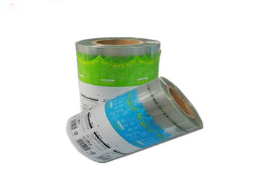 BOPP/CPP Laminated Plastic Roll Film Custom Bubble Tea Lid / Printing Cup Sealing